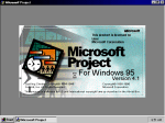Microsoft Project 95, Splash Screen